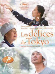 Ciné miam à la médiathèque : les délices de Tokyo